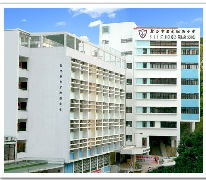 聖公會聖米迦勒小學 S.K.H. St. Michael's Primary School