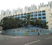 佛教中華康山學校 Buddhist Chung Wah Kornhill Primary School