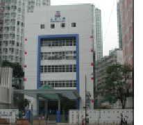 太古小學 Taikoo Primary School