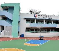 杯澳公立學校 Bui O Public School