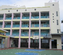 國民學校 Kwok Man School