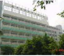寶安商會溫浩根小學 P.O.C.A. Wan Ho Kan Primary School