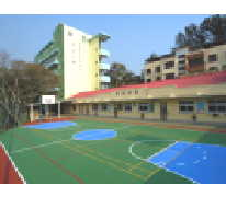 中華基督教會長洲堂錦江小學 C.C.C. Cheung Chau Church Kam Kong Primary School