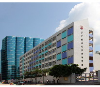 葛量洪校友會黃埔學校 GCEPSA Whampoa Primary School