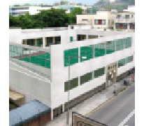 耀山學校 Iu Shan School