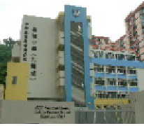 中華基督教會灣仔堂基道小學(九龍城) CCC Wanchai Church Kei To Primary School (Kowloon City)