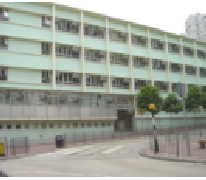 天神嘉諾撒學校 Holy Angels Canossian School