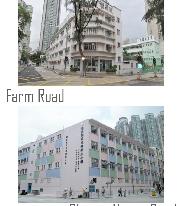 保良局林文燦英文小學 Po Leung Kuk Lam Man Chan English Primary School