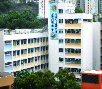 坪石天主教小學 Ping Shek Estate Catholic Primary School