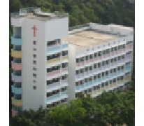 聖公會聖約翰小學 S.K.H. St. John's Primary School
