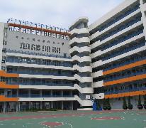 聖公會德田李兆強小學 S.K.H. Tak Tin Lee Shiu Keung Primary School