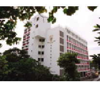 祖堯天主教小學 Cho Yiu Catholic Primary School