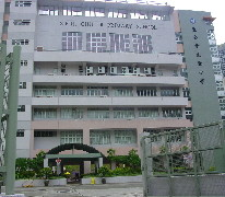 聖公會主愛小學 S.K.H. Chu Oi Primary School