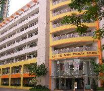 中華基督教會基真小學 CCC Kei Chun Primary School