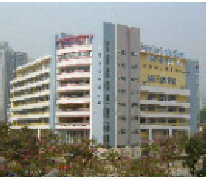 保良局世德小學 Po Leung Kuk Castar Primary School