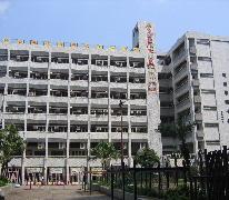 仁濟醫院趙曾學韞小學 Y.C.H. Chiu Tsang Hok Wan Primary School