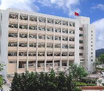 鳳溪廖潤琛紀念學校 Fung Kai Liu Yun Sum Memorial School