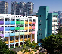 沙頭角中心小學 Sha Tau Kok Central Primary School