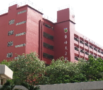 景林天主教小學 King Lam Catholic Primary School