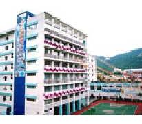 港澳信義會小學 Hong Kong and Macau Lutheran Church Primary School
