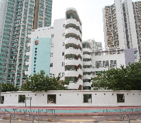 香港南區官立小學 Hong Kong Southern District Government Primary School