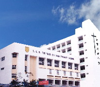 聖公會田灣始南小學 S.K.H. Tin Wan Chi Nam Primary School