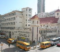 聖方濟各英文小學 St. Francis of Assisi's English Primary School