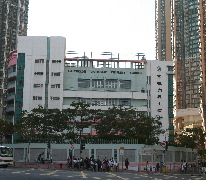 荔枝角天主教小學 Laichikok Catholic Primary School