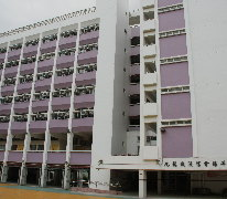 九龍城浸信會禧年小學 Kowloon City Baptist Church Hay Nien Primary School