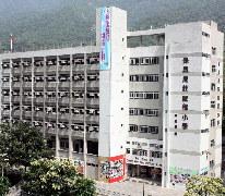 保良局莊啟程小學 P.L.K. Chong Kee Ting Primary School