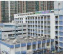 香港九龍塘基督教中華宣道會台山陳元喜小學 Christian Alliance Toi Shan H C Chan Primary School