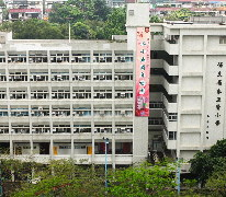 保良局朱正賢小學 Po Leung Kuk Chee Jing Yin Primary School
