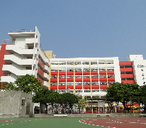 培基小學 Stewards Pooi Kei Primary School