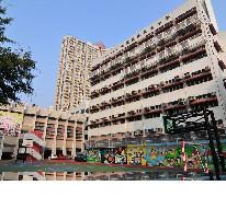 中華基督教會蒙黃花沃紀念小學 C.C.C. Mong Wong Far Yok Memorial Primary School