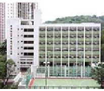 香港紅卍字會屯門卍慈小學 H.K.R.S.S. Tuen Mun Primary School