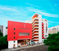 丹拿山循道學校 Chinese Methodist School, Tanner Hill