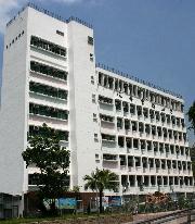 台山商會學校 Toi Shan Association Primary School