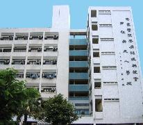 博愛醫院歷屆總理聯誼會鄭任安夫人學校 A.D. & F.D. of Pok Oi Hospital Mrs Cheng Yam On School