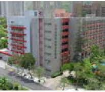 順德聯誼總會何日東小學 S.T.F.A. Ho Yat Tung Primary School
