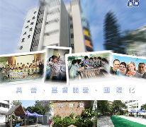 香港路德會增城兆霖學校 Lutheran Tsang Shing Siu Leun School