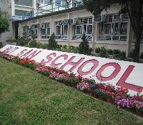 中華基督教會拔臣小學 C.C.C. But San Primary School