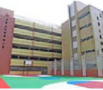 東華三院鄧肇堅小學 T.W.G.Hs. Tang Shiu Kin Primary School