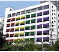 大埔崇德黃建常紀念學校 Sung Tak Wong Kin Sheung Memorial School