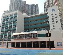 林村公立黃福鑾紀念學校 Lam Tsuen Public Wong Fook Luen Memorial School