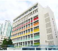 柴灣角天主教小學 Chai Wan Kok Catholic Primary School