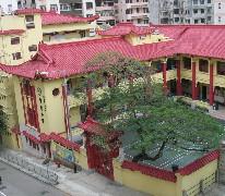 寶覺小學 Po Kok Primary School