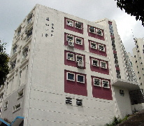 番禺會所華仁小學 Pun U Association Wah Yan Primary School