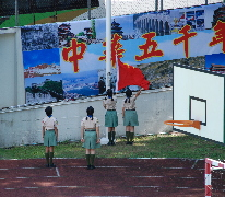香港真光中學(小學部) The True Light Middle School of Hong Kong (Primary Section)