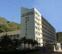 慈雲山聖文德天主教小學 Tsz Wan Shan St Bonaventure Catholic Primary School