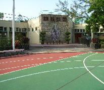 福德學校 Bishop Ford Memorial School